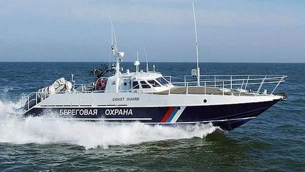 Російська прикордонна служба
