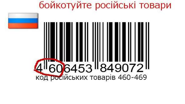 """Фото с Facebook общественного движения """"Відсіч"""""""