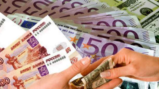 Евро и рубль