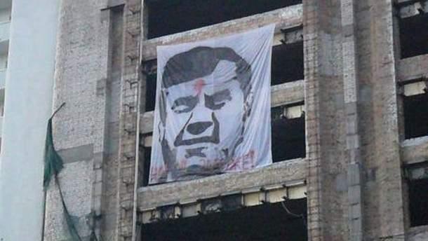 Скандальный портрет Януковича