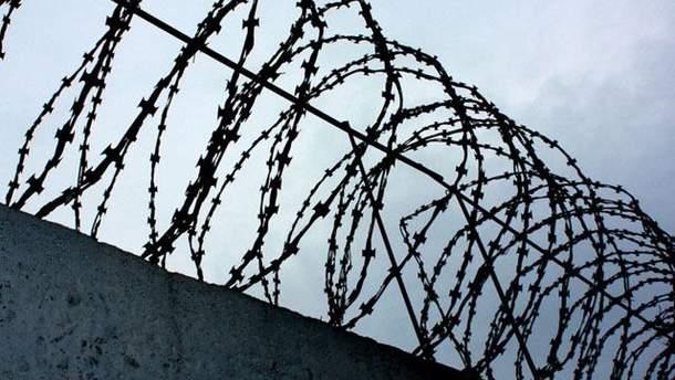 Ув'язнений повісився на території СІЗО
