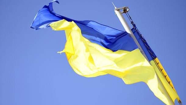 Український прапор