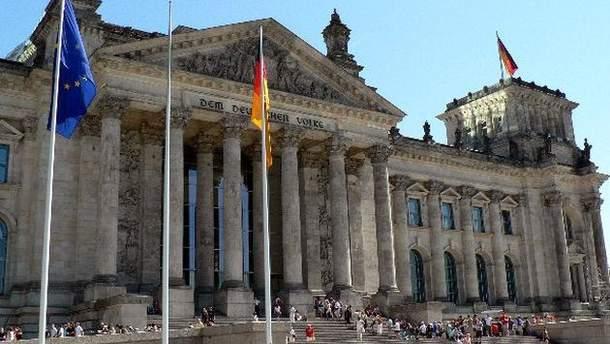 Парламент Німеччини