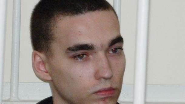 Максим Присяжнюк