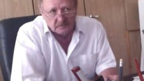 Василий Остапенко