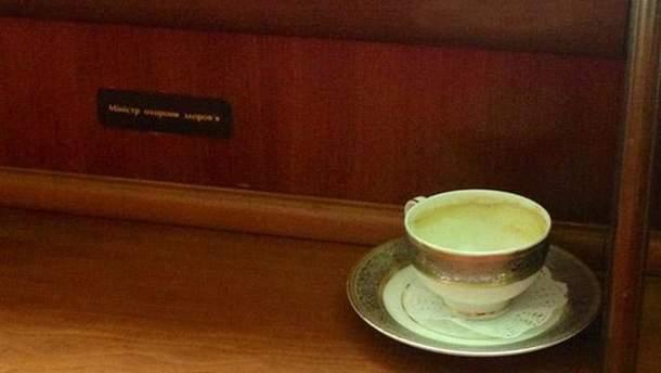 Чашка, из которой угощали Богатыреву