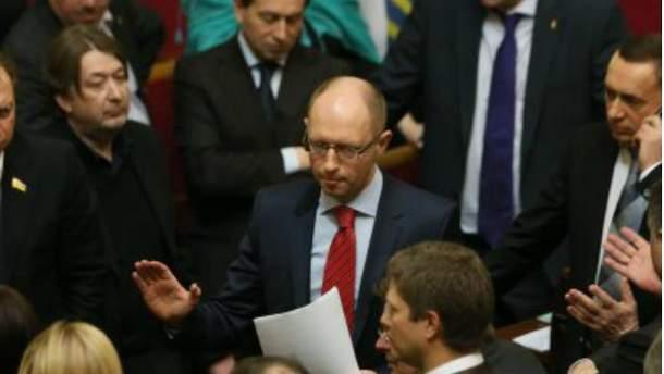 Арсений Яценюк с коллегами