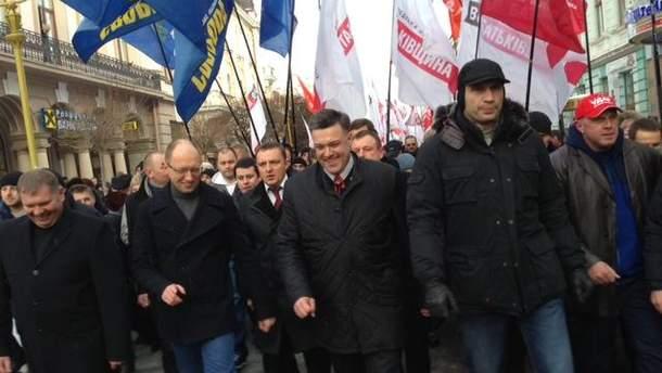 Лидеры оппозиции на акции