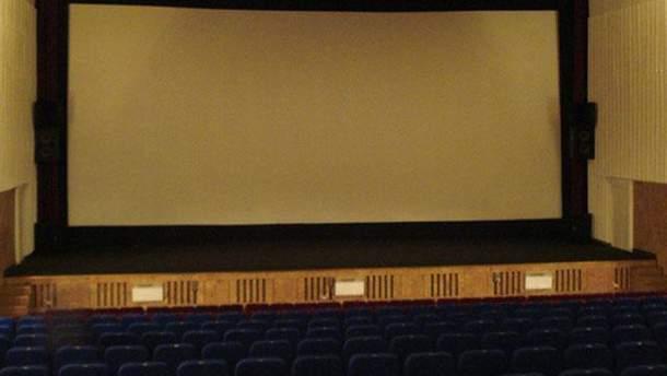 Зал кінотеатру