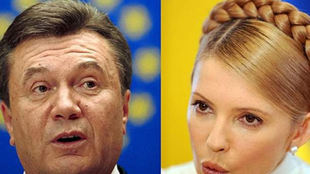 Янукович и Тимошенко