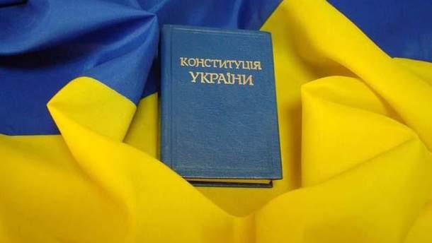 Нардепи хочуть, зоб потенційні українці складали тест на знання Конституції