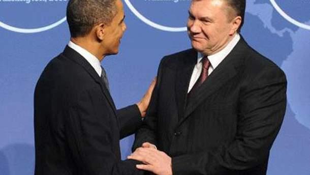 Янукович й Обама