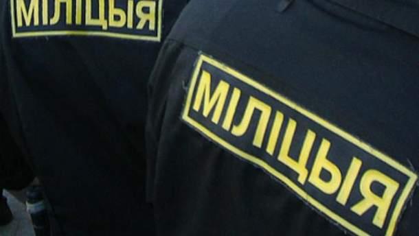 Белорусская милиция