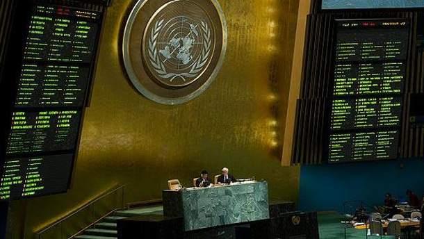 Засідання Генасамблеї ООН