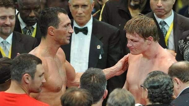 Кличко і Повєткін після бою