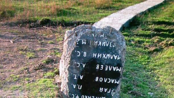 Дорожка из мемориальных плит