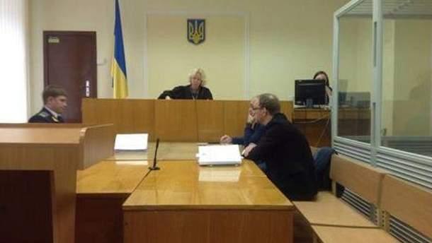 Власенко у суді