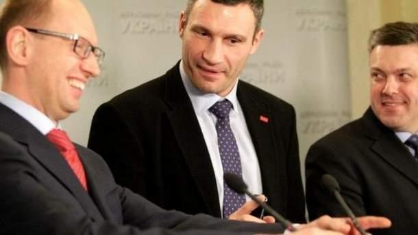Арсений Яценюк, Виталий Кличко и Олег Тягнибок