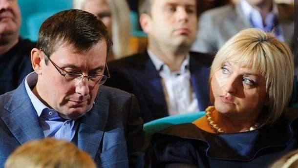Юрий и Ирина Луценко