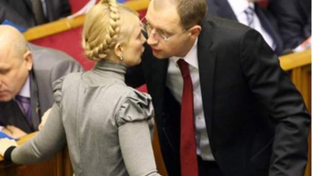 Юлия Тимошенко и Арсений Яценюк