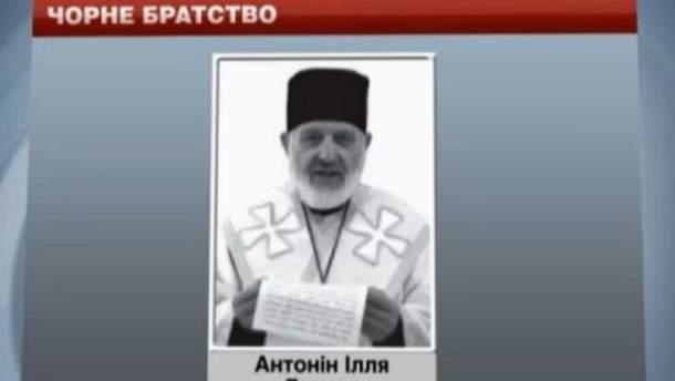 Антонин Догнал
