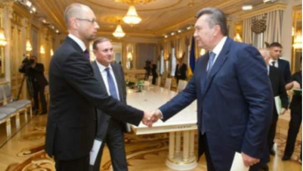 Віктор Янукович та Арсеній Яценюк