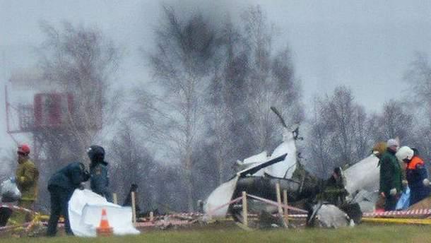 Авіакатастрофа у Казані