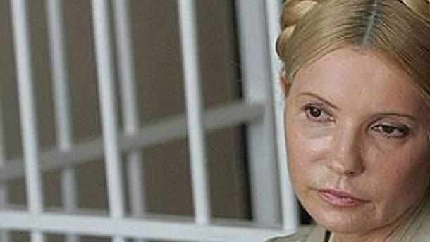 Юлbя Тимошенко