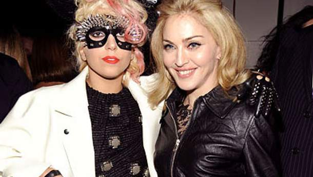 Мадонна та Леді Гага