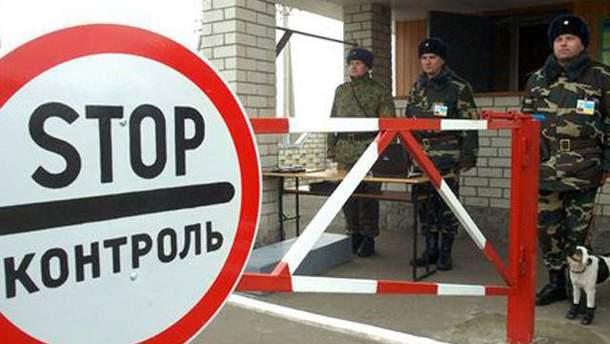 Кордон Україна-Росія