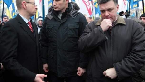 Оппозиционные депутаты