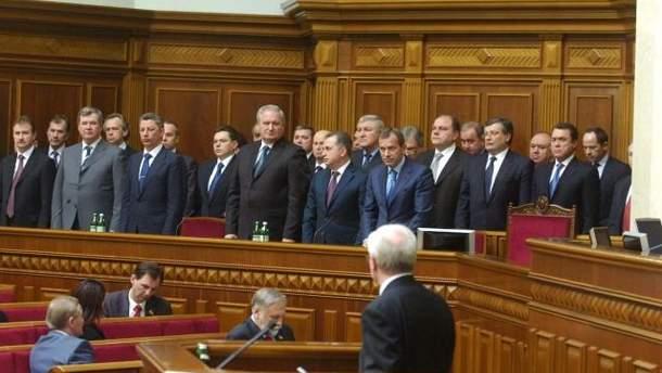 Уряд у відставку