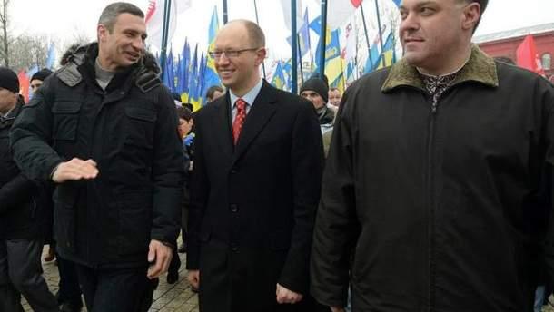 Председатели оппозиционных фракций