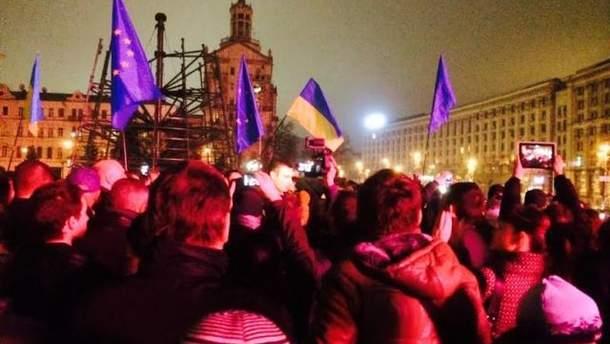 """Євромайдан"""