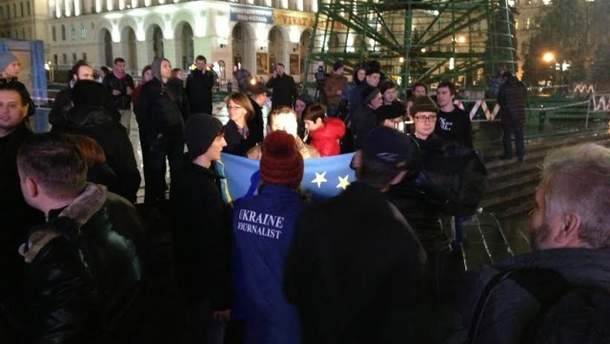ONLINE-трансляция Европейского Майдана