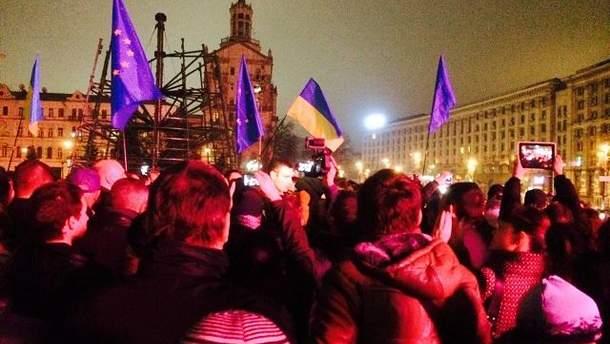 Европейский Майдан