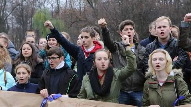 Во Львове митингуют