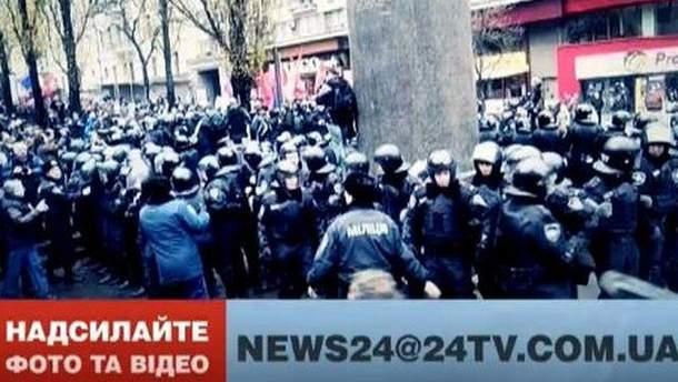 """Делитесь своими видео с телеканалом новостей """"24"""""""