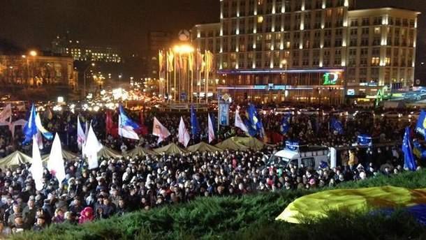 Євромайдан