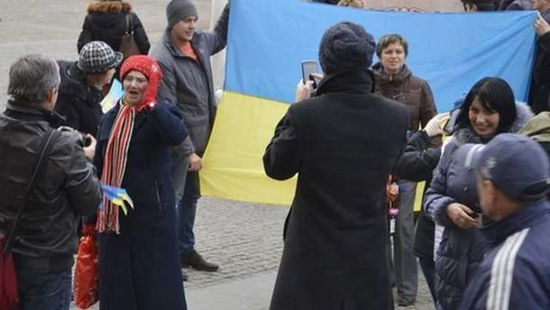 Євромайдан у Дніпропетровську