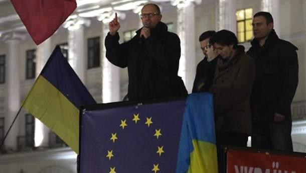 Оппозиционеры на Евромайдане