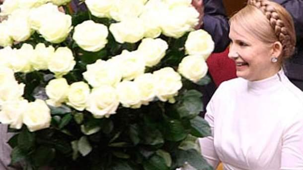 Юлия Тимошенко