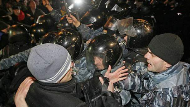 Стычка на Евромайдане