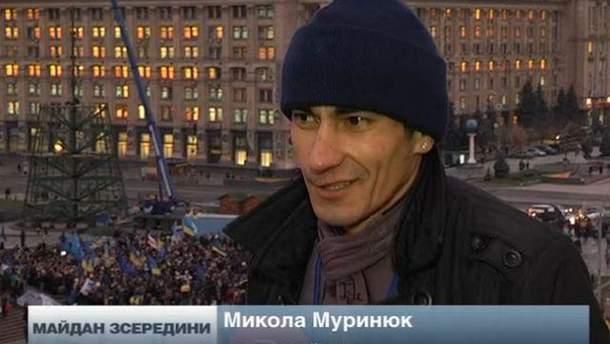 Николай