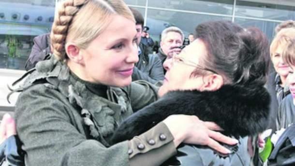 Юлія Тимошенко з тіткою