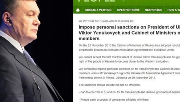 Петиция США
