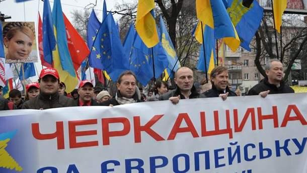 Черкасский Евромайдан