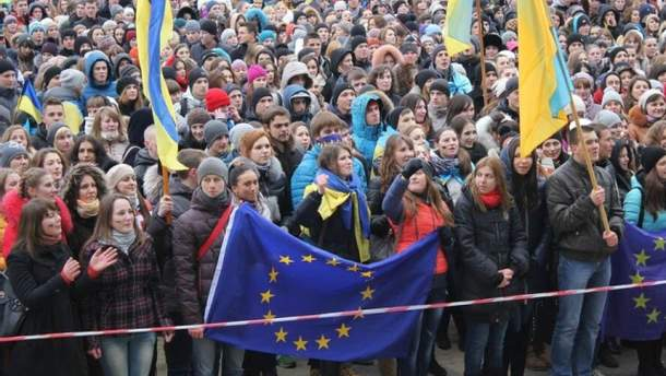 Євромайдан у Тернополі