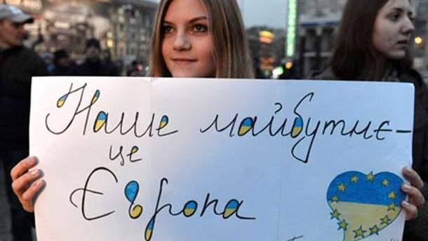 Студентка на Євромайдані
