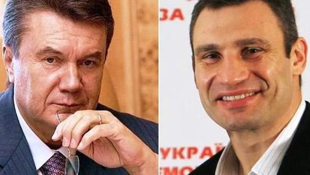 Кличко і Янукович